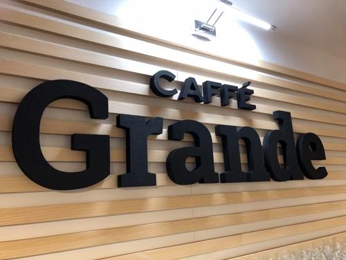 design/2018/acc_gastro/gal_grande_8.jpg